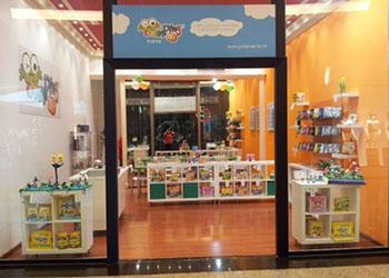 tienda_jumping-350-1466494830.jpg